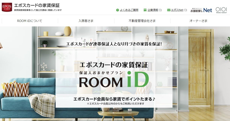 シュア イン 会社 オリコ 株式 フォレント